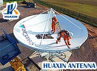 Wuxi Huaxin Radar Engineering Co., Ltd.