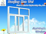 Nanjing Kun Wei Door & Window Engineering Co., Ltd.