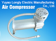 Yuyao Longly Electric Manufacturing Co., Ltd.