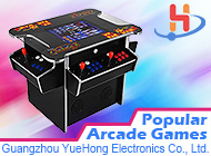 Guangzhou YueHong Electronics Co., Ltd.