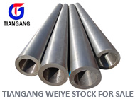 Tianjin Tiangang Weiye Steel Tube Co., Ltd.