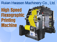 Ruian Hwasen Machinery Co., Ltd.
