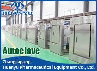 Zhangjiagang Huanyu Pharmaceutical Equipment Co., Ltd.
