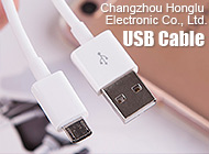 Changzhou Honglu Electronic Co., Ltd.