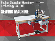 Foshan Zhonglian Machinery Technology Co., Ltd.