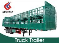 Hebei Junyu Guangli Special Purpose Vehicle Manufacturing Co., Ltd.