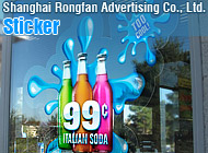 Shanghai Rongfan Advertising Co., Ltd.
