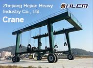 Zhejiang Hejian Heavy Industry Co., Ltd.