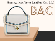 Guangzhou Fama Leather Co., Ltd.