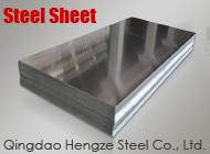 Qingdao Hengze Steel Co., Ltd.