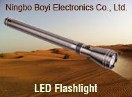 Ningbo Boyi Electronics Co., Ltd.