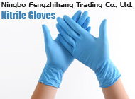 Ningbo Fengzhihang Trading Co., Ltd.