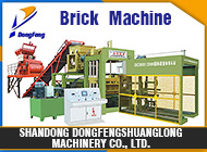 Shandong Dongfengshuanglong Machinery Co., Ltd.