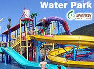 Guangzhou Greenspa Waterpark Equipment Manufacturing Co., Ltd.