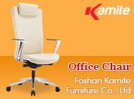 Foshan Kamite Furniture Co., Ltd.
