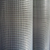Wire Mesh - Anping County Chuntian Metal Wire Mesh Factory