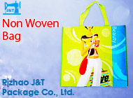 Rizhao J&T Package Co., Ltd.