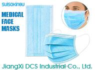 JiangXi DCS Industrial Co., Ltd.