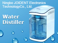 Ningbo JOIDENT Electronics Technology Co., Ltd.