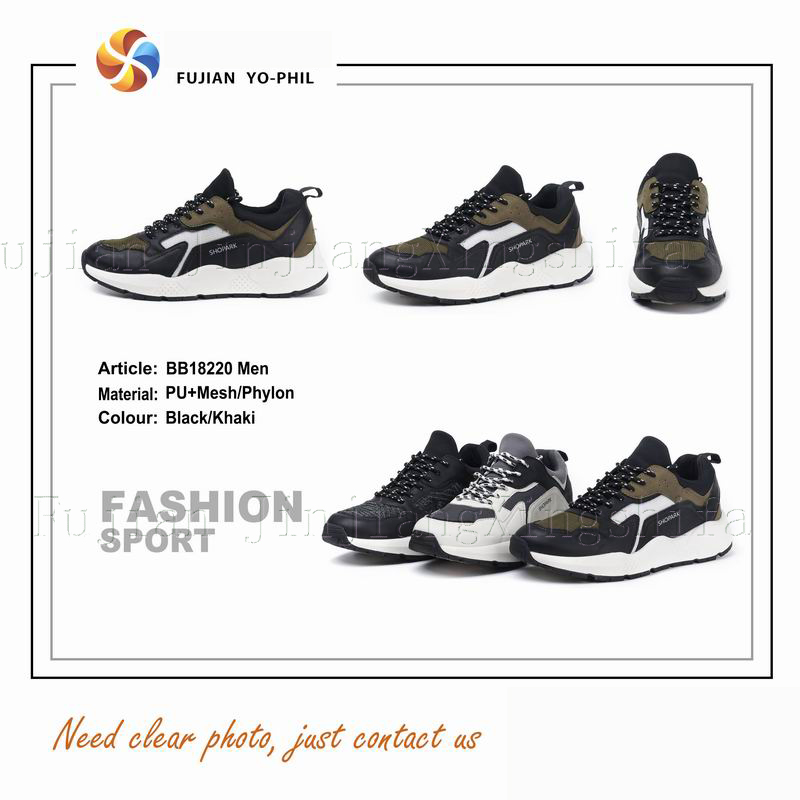 Fujian Jinjiang Xingshifa Shoes Garments Co., Ltd.