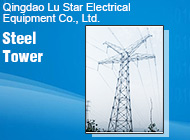 Qingdao Lu Star Electrical Equipment Co., Ltd.