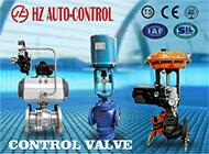 Huizheng Auto Control Valve Group Co., Ltd.