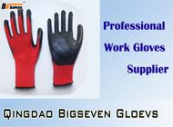 Qingdao Bigseven International Trade Co., Ltd.