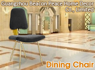 Guangzhou Beacon Peace Home Decor Co., Limited