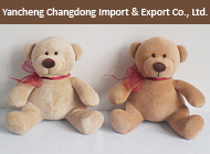 Yancheng Changdong Import & Export Co., Ltd.