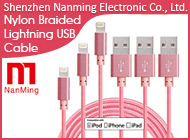 Shenzhen Nanming Electronic Co., Ltd.