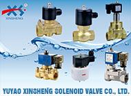 Yuyao Xinsheng Solenoid Valve Co., Ltd.