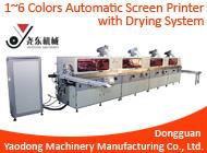 Dongguan Yaodong Machinery Manufacturing Co., Ltd.