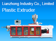 Lianzhong Industry Co., Limited