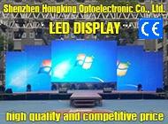 Shenzhen Hongking Optoelectronic Co., Ltd.