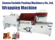 Xiamen Fushide Packing Machinery Co., Ltd.