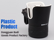 Dongguan Bodi Goods Product Factory