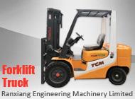 Ranxiang Engineering Machinery Limited