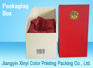Jiangyin Xinyi Color Printing Packing Co., Ltd.
