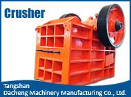 Tangshan Dacheng Machinery Manufacturing Co., Ltd.