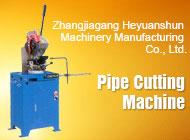 Zhangjiagang Heyuanshun Machinery Manufacturing Co., Ltd.