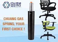 CHANGZHOU CHUANGCAI PRECISION TUBE CO., LTD.
