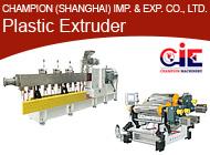 Champion (Shanghai) Imp. & Exp. Co., Ltd.