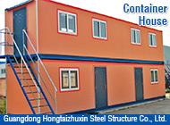 Guangdong Hongtaizhuxin Steel Structure Co., Ltd.
