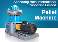 Shandong Halo International Cooperate Limited