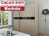 Guangdong CACAR Kitchen Technology Co., Ltd.