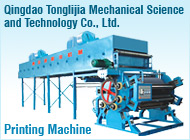 Qingdao Tonglijia Mechanical Science and Technology Co., Ltd.