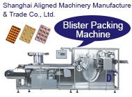 Shanghai Aligned Machinery Manufacture & Trade Co., Ltd.
