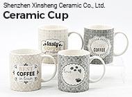 Shenzhen Xinsheng Ceramic Co., Ltd.