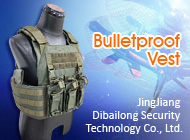 JingJiang Dibailong Security Technology Co., Ltd.
