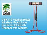 Shenzhen Beatsoul Technology Co., Ltd.